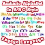 Amharic AlphaBet In ABC Style