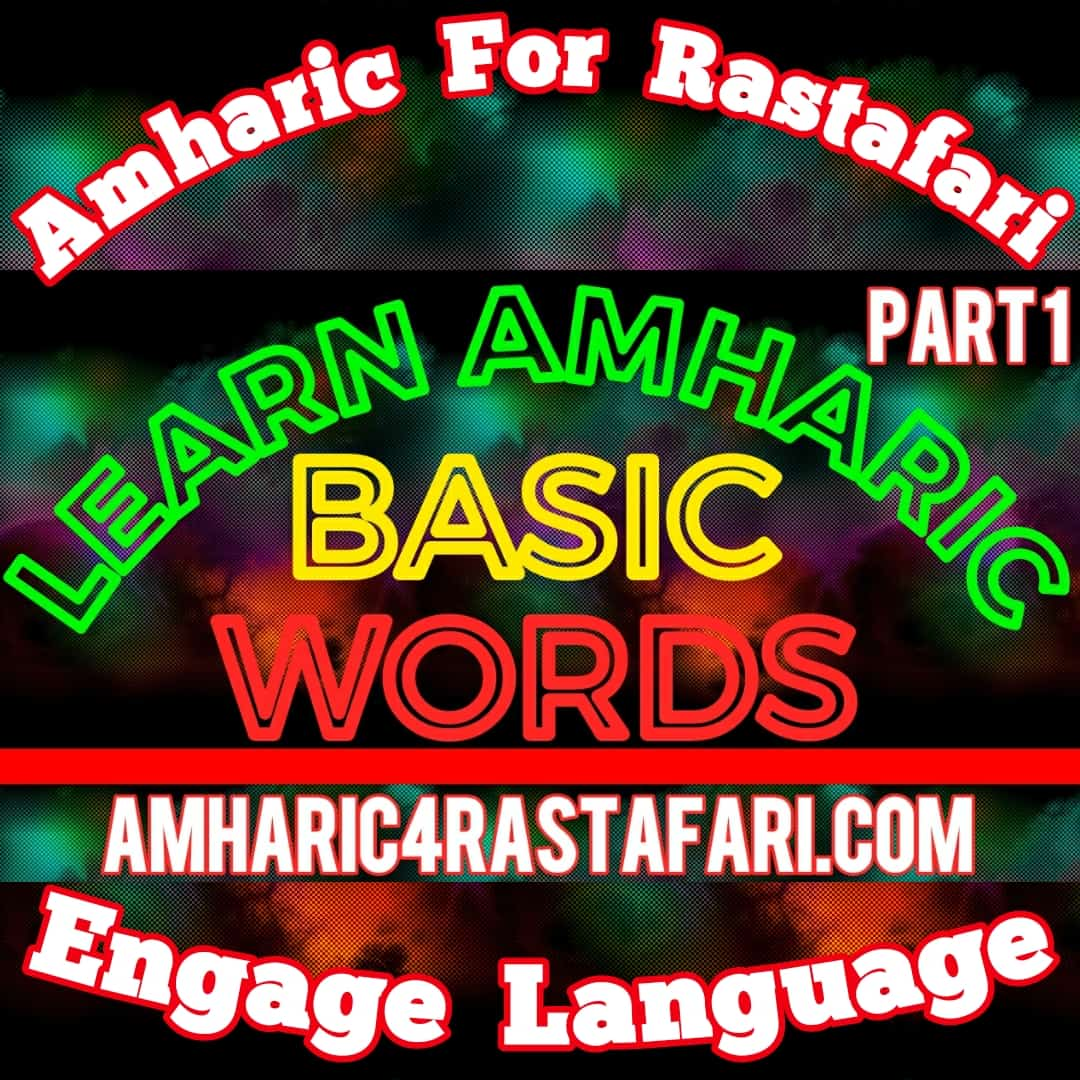 Learn Amharic Basic Words Part 1 & 2