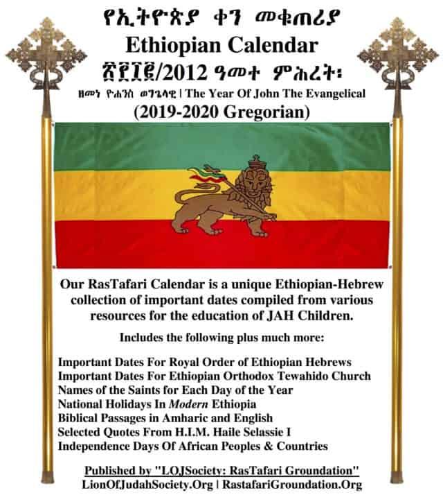 Free PDF Book | Rastafari Groundation Ethiopian Calendar Compilation 2019-2020