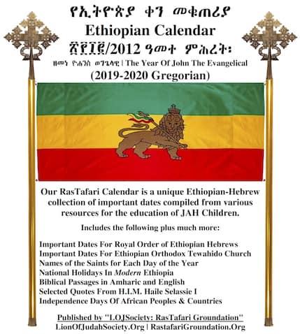 Rastafari Groundation Ethiopian Calendar Compilation 2019-2020