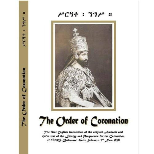 THE ORDER OF CORONATION of H.I.M. HAILE SELASSIE I – FIRST ENGLISH TRANSLATION from GE'EZ and AMHARIC