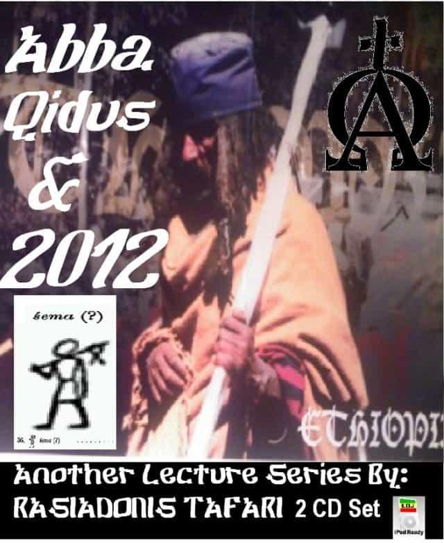 ABBA QIDUS & 2012