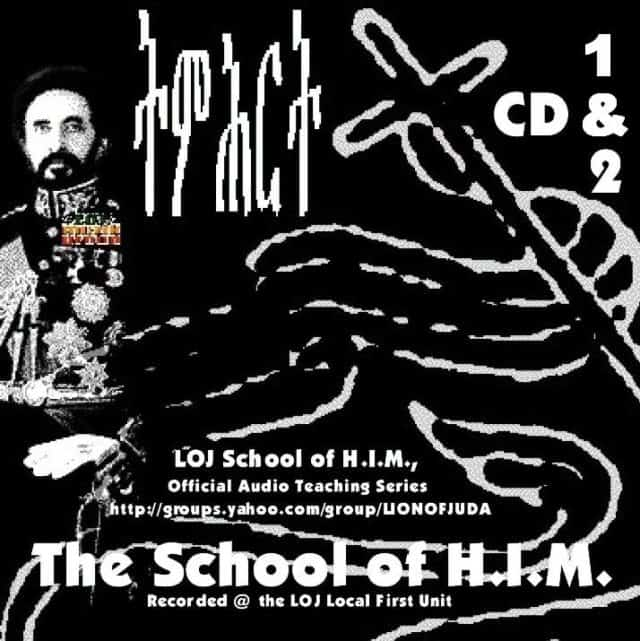 THE SCHOOL OF H.I.M. CD 1&2