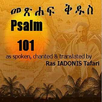 PSALM 101 CD