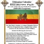 Ethiopian Calendar 2013 - Rastafari Groundation Compilation 2020-2021