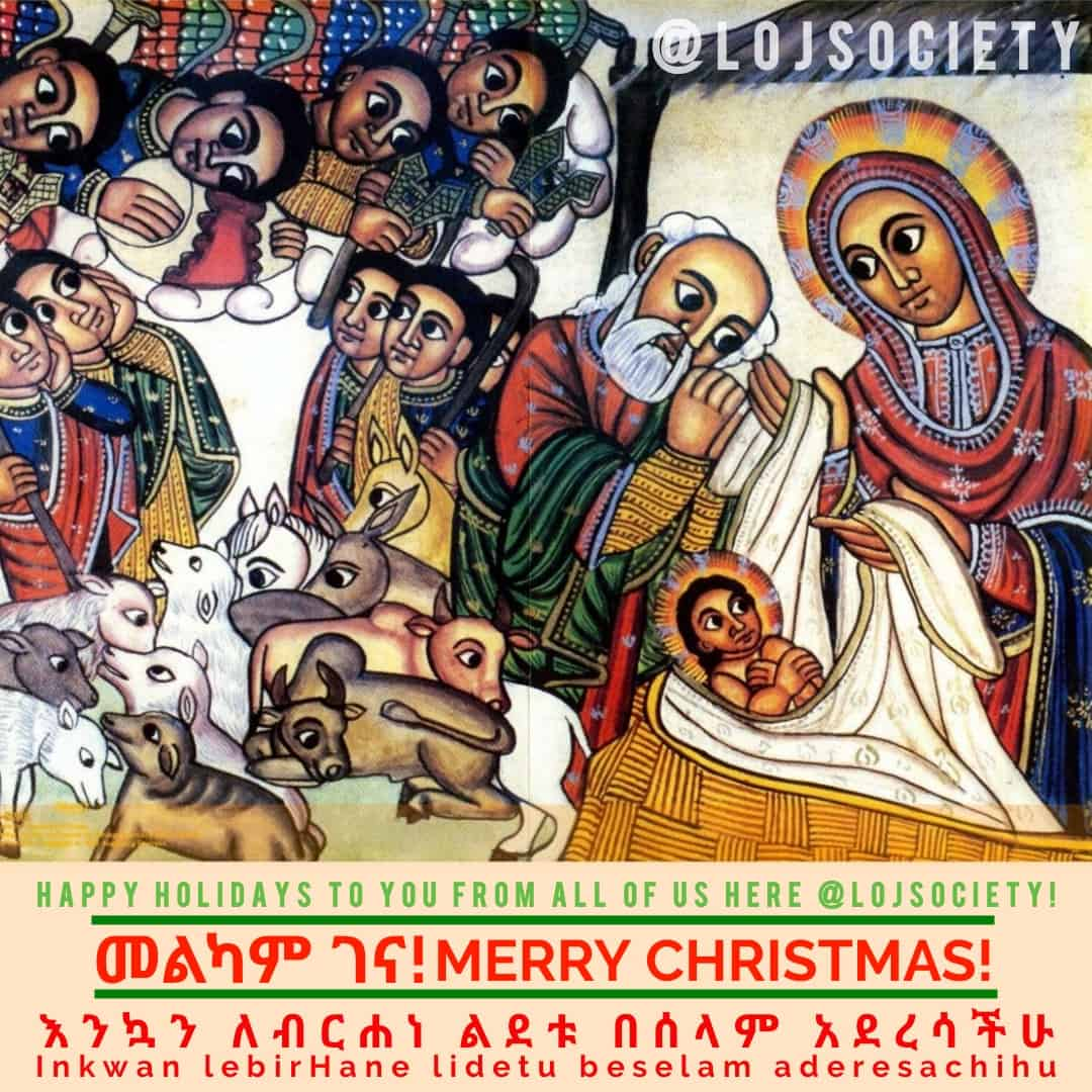 Melkam Genna! መልካም ገና ! Happy Ethiopian Christmas!