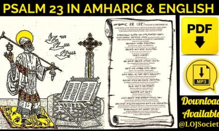 PSALM 23 In Amharic & ENGLISH Poster WITH Audio | LEARN AMHARIC