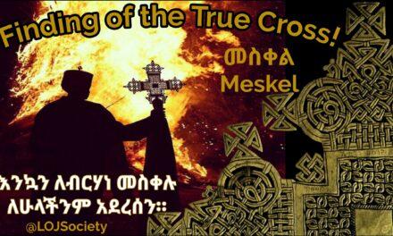 Meskel መስቀል (Finding of the True Cross)   Monday, September 27, 2021