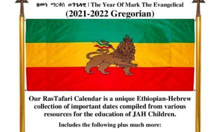 Free PDF Book | Ethiopian Calendar 2014 – Rastafari Groundation Compilation 2021-2022