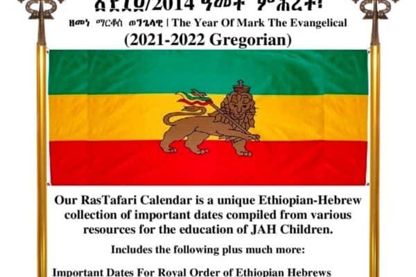 Ethiopian Calendar 2014 - Rastafari Groundation Compilation 2021-2022