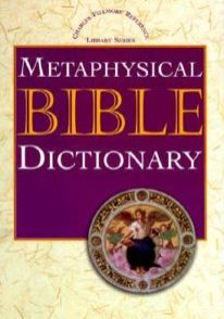 Free PDF Book | Metaphysical Bible Dictionary By Charles Fillmore