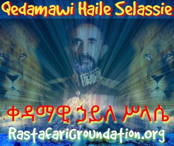 Haile-Selassie-I-
