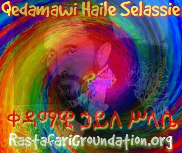 Haile-Selassie-I-Groundation 2