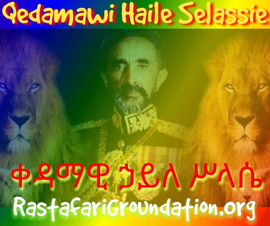 Qedamawi Haile Selassie | Books
