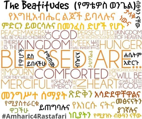 St matthew 5 Amharic-4-Rastafari facebook