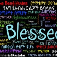 The Beatitudes In Amharic and English (St Matthew 5v3-11) | (Reggae Archive)