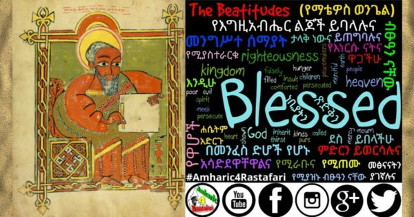 The Beatitudes - Matthew 5v3-11 - Amharic4Rastafari facebook ad