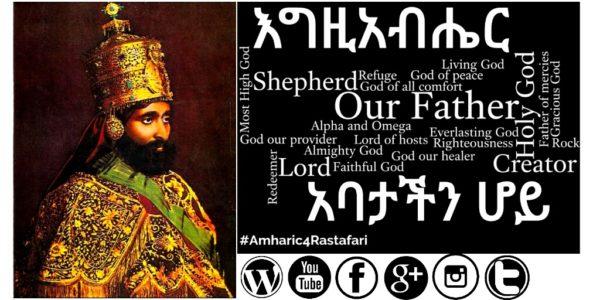 Learn The Amharic Version Of Our Father Prayer | RasTafari Language