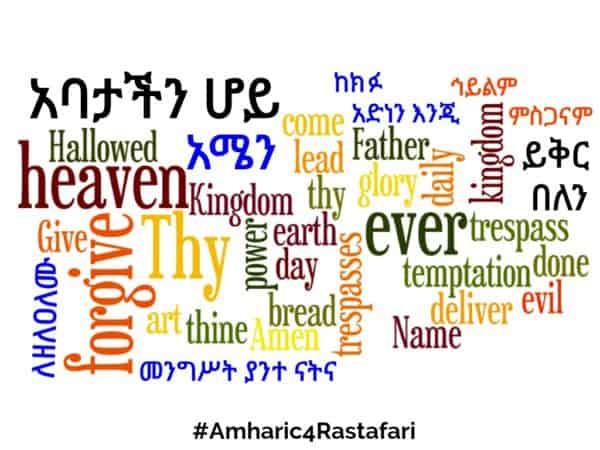 thelordsprayer-amharic4rastafari