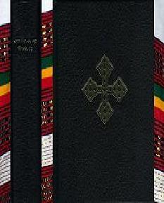 H.I.M. Haile Selassie I Authorized Royal Amharic Bible