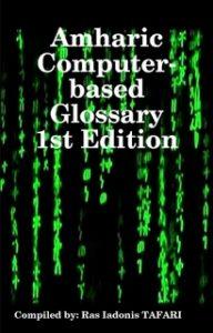 amharic_computer_based_glossary