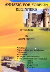amharic_for_foreign_beginners_6th_edition