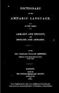 dictionary_of_the_amharic_language_english_charles_isenberg