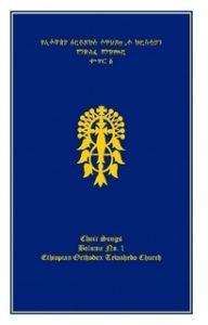 eotc_the_hymn_book_and_rastafarian_mezmurat