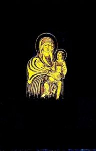 ethiopic_legends_of_our_lady_mary_the_perpetual_virgin_and_her_mother_hanna_bg