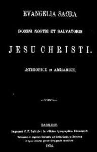 EVANGELIA SACRA; the Four Gospels in Ethiopic & Amharic