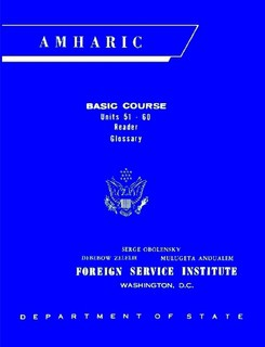 Free PDF Book | Foreign Service Institute Amharic Basic Course Text Book – Volume 2, Units 51-60