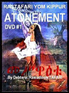 rastafari_yom_kippur_atonement_dvd1