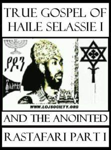 true_gospel_of_haile_selassie_i